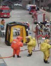 Biological & chemical terrorism
