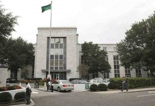 saudi embassy washington_0
