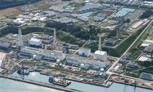 160225-fukushina-nuclear-plant-japan-811a_cf9cdb5e3859c456ed8074e91d01b69d.nbcnews-ux-600-480